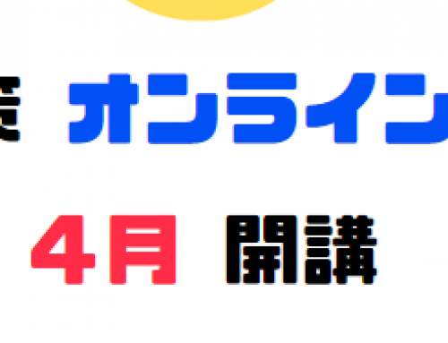 2021年度も英検・漢検はファインズで! 対策講座もあり!!
